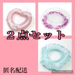 "Thumbnail of ""3coins 6歳から大人用浮き輪☆選べる2点セット☆匿名配送"""