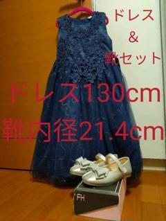 "Thumbnail of ""ドレス&靴セット ネイビー シルバー"""