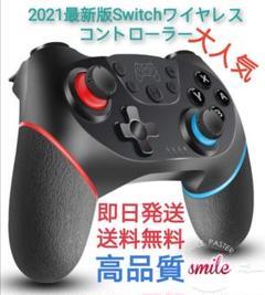 "Thumbnail of ""新品送料無料Switchワイヤレスコントローラー任天堂スイッチプロコン"""