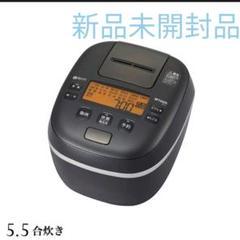 "Thumbnail of ""炊飯器 5.5合炊き タイガーJPI-A100-KO圧力IH炊飯ジャー炊きたて"""