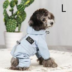 "Thumbnail of ""犬 レインコート レインウェアー 犬の服 着せやすいカッパ雨合羽雨具 L"""