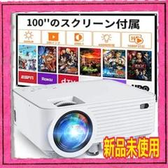 "Thumbnail of ""プロジェクター 小型 6000LM 1080PフルHD対応"""