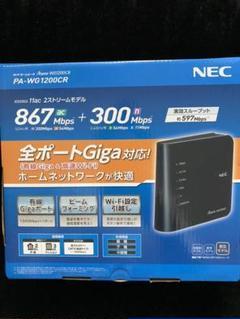 """Thumbnail of """"NEC PA-WG1200CR"""""""