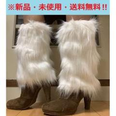 "Thumbnail of ""即購入歓迎商品♬新品♬今注目の♬ファー付ブーツカバーロング(ホワイト)(^^♪"""