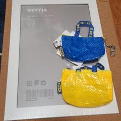 "Thumbnail of ""IKEA NYTTJA フレーム, ホワイト"""