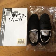 "Thumbnail of ""勝野式 軽やかウォーカー スニーカー L"""