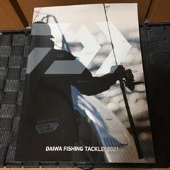 "Thumbnail of ""DAIWA FICHING TACKLE 2021 豪華 総合カタログ"""