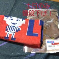 "Thumbnail of ""阪神タイガース  シークレット タオル"""