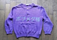 "Thumbnail of ""PATACHOU 130 カーディガン 女の子 長袖"""