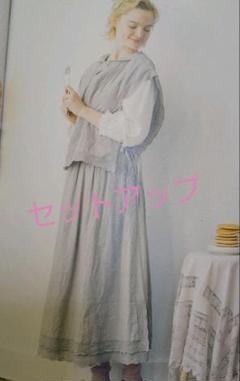 """Thumbnail of """"サマンサモスモス☆セーラー衿レースベスト  裾二段レーススカートセット"""""""