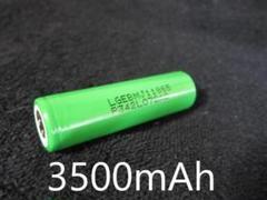 "Thumbnail of ""高出力LG製 INR18650 3.7V、3500mAhリチウムイオン電池 1本"""