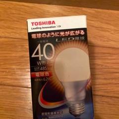 "Thumbnail of ""東芝 TOSHIBA 40W形 LED電球 一般電球"""