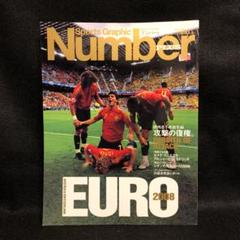 "Thumbnail of ""number plus"""