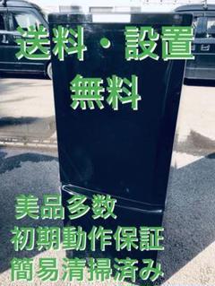 "Thumbnail of ""♦️EJ693B 三菱ノンフロン冷凍冷蔵庫 【2012年製】"""