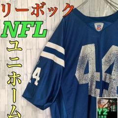 "Thumbnail of ""リーボック★シャツ NFL ユニホーム 古着 ゲームシャツ"""