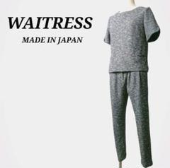 "Thumbnail of ""WAITRESS ラメ入り 半袖 サマーツイード イージー セットアップ 上下"""
