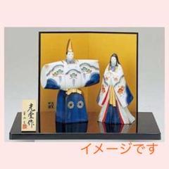 """Thumbnail of """"染錦立雛 人形 ひな人形 雛人形"""""""