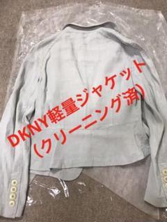 """Thumbnail of """"【クリーニング済/古着】DKNY 薄手夏物ジャケット レディースM(4)"""""""