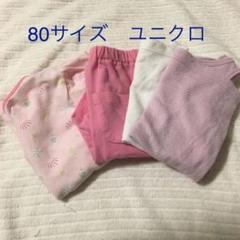 """Thumbnail of """"80サイズ 夏物パジャマ&肌着セット"""""""