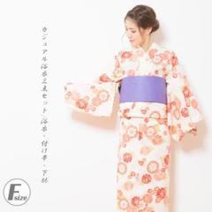 "Thumbnail of ""カジュアル浴衣 浴衣3点セット(浴衣・付け帯・下駄)"""