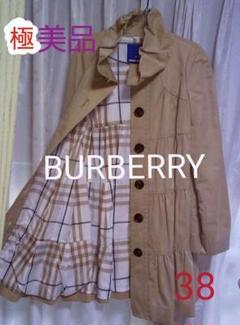 """Thumbnail of """"BURBERRY ブルーレーベル レディース トレンチコート スプリングコート"""""""