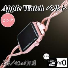 "Thumbnail of ""Apple Watch ベルト バンド ラインストーン ピンクローズ38/40㎜"""