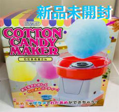 "Thumbnail of ""【新品未開封】Cotton Candy Maker [わたあめ機]"""