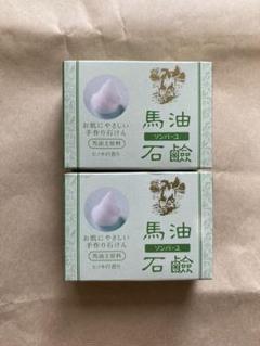 """Thumbnail of """"馬油石鹸 2つ"""""""