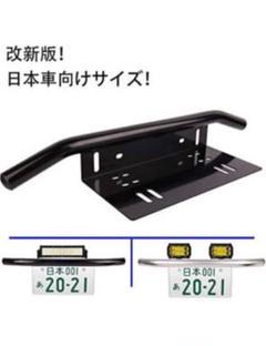 "Thumbnail of ""[ Sinlay ] 最新版 日本車専用 中型番号標 普通自動車に汎用 作業灯"""