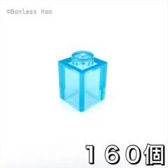 """Thumbnail of """"【新品 正規品】レゴ★ブロック 1×1 トランスライトブルー 160個 ※バラ可"""""""