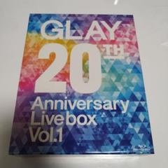 """Thumbnail of """"GLAY/GLAY 20th Anniversary LIVE BOX VOL…"""""""