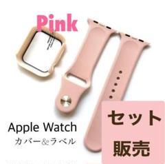 """Thumbnail of """"【ピンク】アップルウォッチ Apple Watch シリコン バンド+カバー"""""""