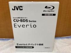 "Thumbnail of ""エブリオ専用BDライター CU-BD5-W ビクター"""