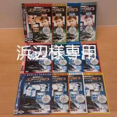 """Thumbnail of """"超音速攻撃ヘリ DVD エアーウルフ シーズン1 シーズン2 セット"""""""