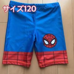 "Thumbnail of ""キッズ・スパイダーマン水着 120"""