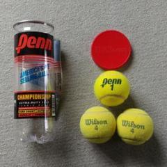 "Thumbnail of ""硬式テニスボール 3個"""