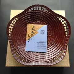 "Thumbnail of ""井上籃胎漆器 花丸皿足付(茶)26cm 【未使用】"""