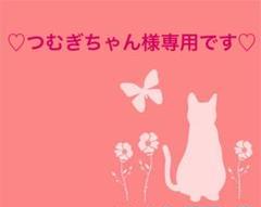 """Thumbnail of """"ハンドメイド 〈ピアス/イヤリング〉『専用です』"""""""