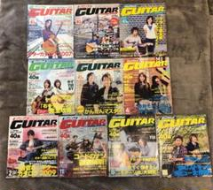 "Thumbnail of ""Go ! Go ! GUITAR ゴーゴーギター 10冊セット^^"""