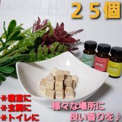 "Thumbnail of ""【加湿・除湿・アロマ】ひのきキューブ 25個"""