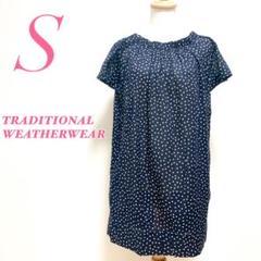 "Thumbnail of ""Traditional Weatherwear トラディショナルウェザーウェア"""