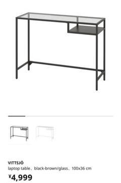 """Thumbnail of """"IKEA イケア VITTSJO デスク"""""""