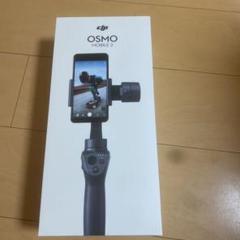 """Thumbnail of """"DJI Osmo Mobile 2 カメラスタビライザー OM170"""""""