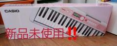 "Thumbnail of ""CASIO 61鍵盤 電子キーボード LK-312 光ナビゲーション"""