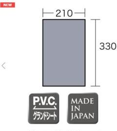 "Thumbnail of ""PVCマルチシート 340×220用"""