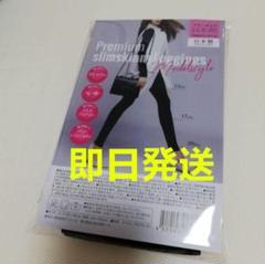 "Thumbnail of ""即決歓迎!SNS【大人気】 プレミアムスリムスキニーレギンスR"""