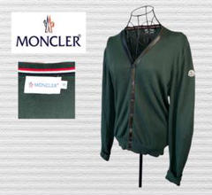 """Thumbnail of """"【MONCLER】MAGLIA TRICOT カーディガン 袖ロゴ 緑 S 秋冬"""""""