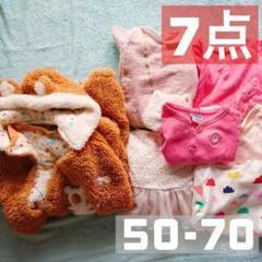 "Thumbnail of ""女の子♡ロンパース♡子供服♡セット♡まとめ売り♡7点"""