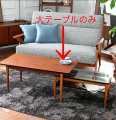 """Thumbnail of """"emo.(エモ)センター テーブル Nest Table ウォールナット"""""""