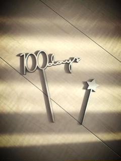 """Thumbnail of """"100daysケーキトッパー"""""""